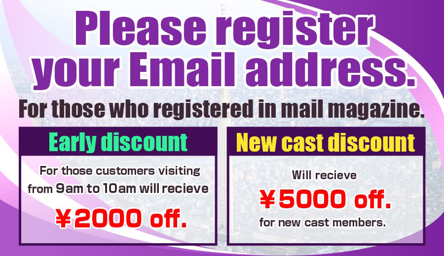Please register your Emall address.