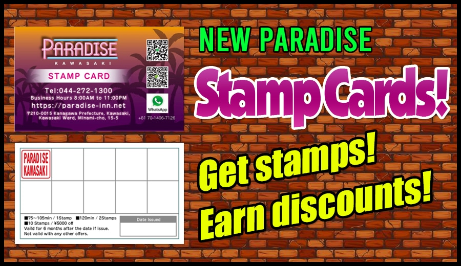 New Stamp Cards!!